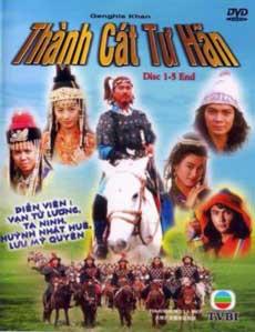 Thanh Cat Tu Han