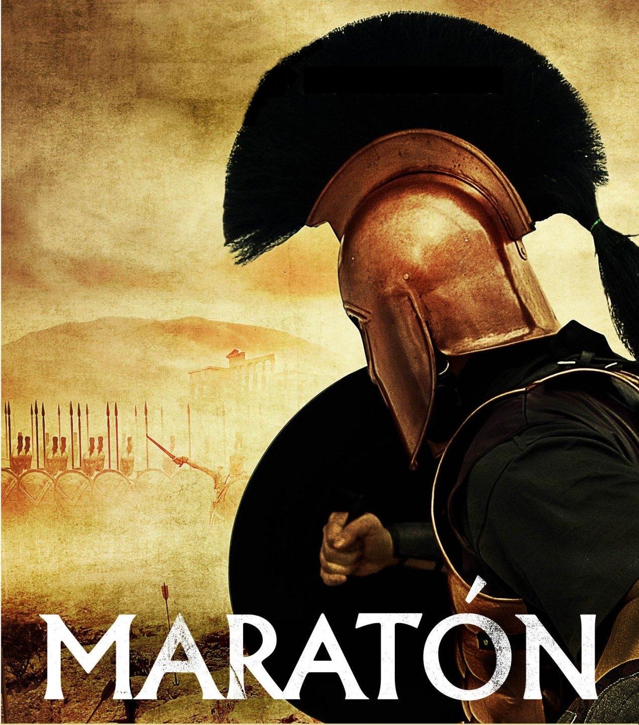 Spartathlon: 246km / 36 h