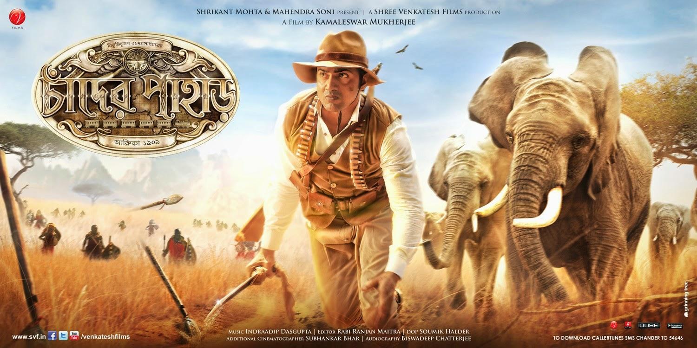 bengali movies download 2016
