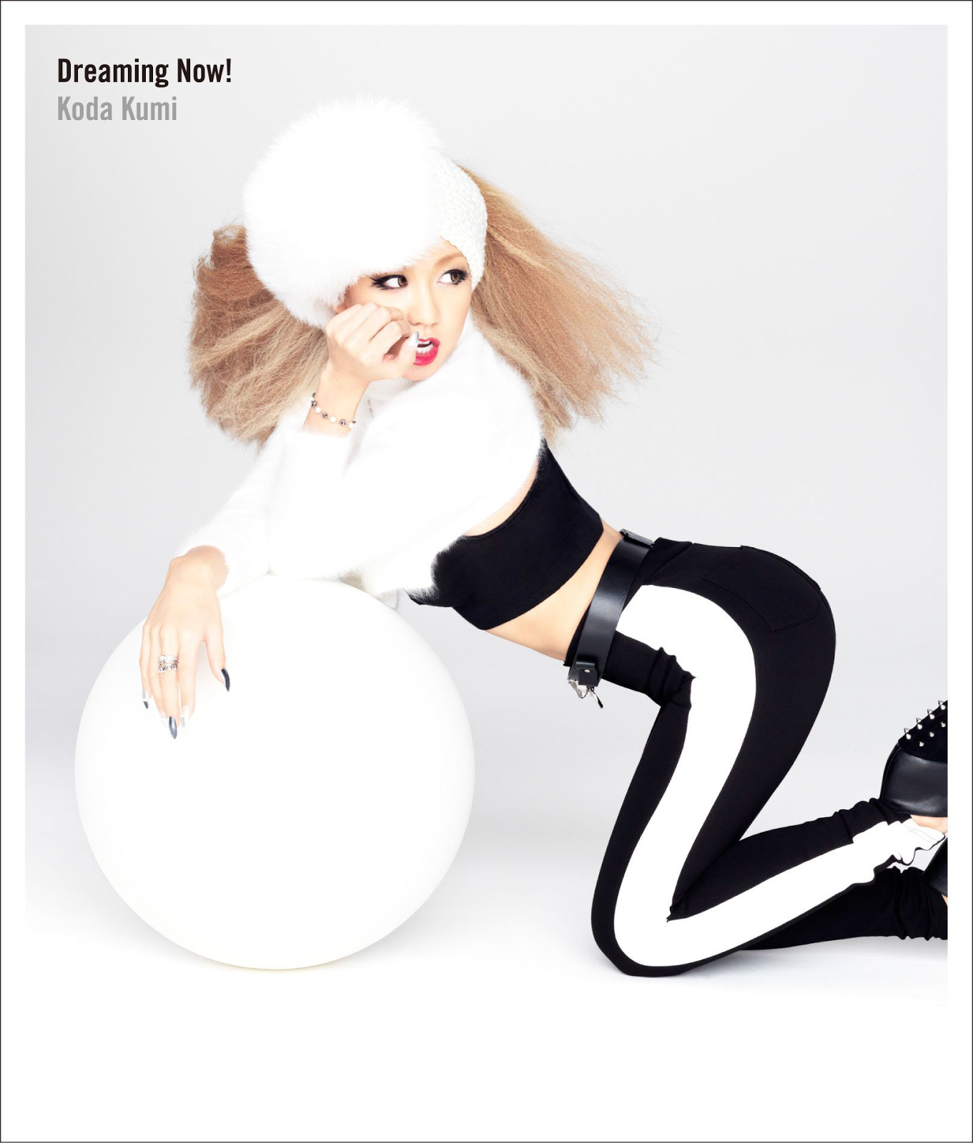 Koda Kumi - Dreaming Now! (First Press Limited Edition)(Japan Version) - YESASIA