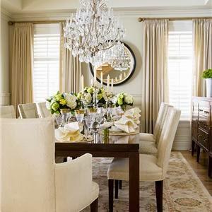 formal dining room window treatment ideas. 15 stylish window