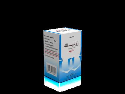 زوليباك,لانسوبرازول,حموضة,قرحة,المعدة,المرئ,زولينجراليسون,zollipak,lansoprazole,ulcer