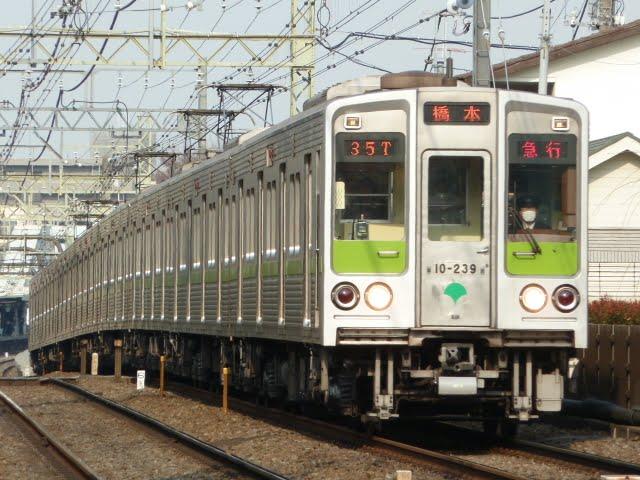 京王電鉄 急行 橋本行き6 都営10-000形190F