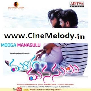 Mooga Manasulu Telugu Mp3 Songs Free  Download -2013