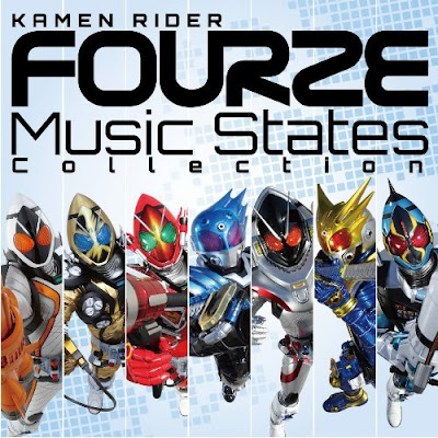 Kamen Rider Fourze Music States Collection Covers Revealed!