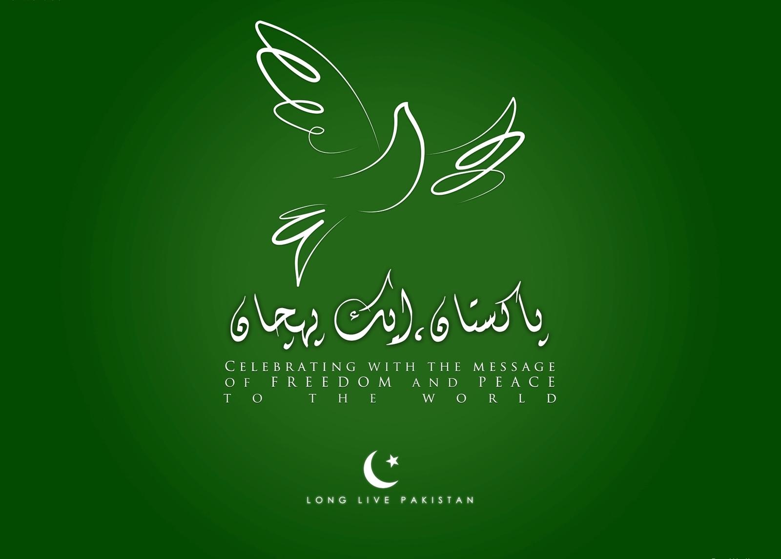 http://2.bp.blogspot.com/-PjmUzz7yBpk/UYOYjUrPsZI/AAAAAAAACW4/g80_ImgNjzw/s1600/pakistan-zindabad-wallpaper.jpg