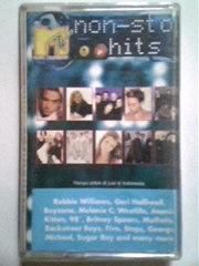 MTV Non-stop Hits