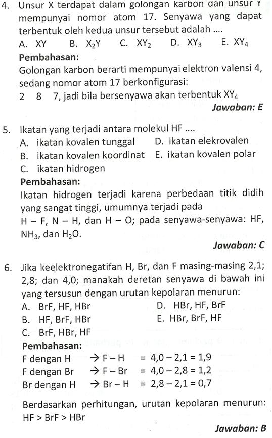 Kcl essay format
