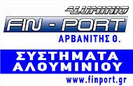 FIN PORT ALUMINIUM