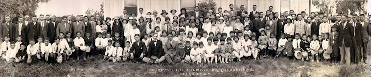Wintersburg Japanese Presbyterian Church congregation, circa 1926