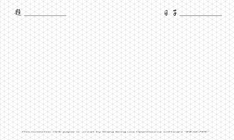 Isometric Paper Landscape 800x480 isometric paper