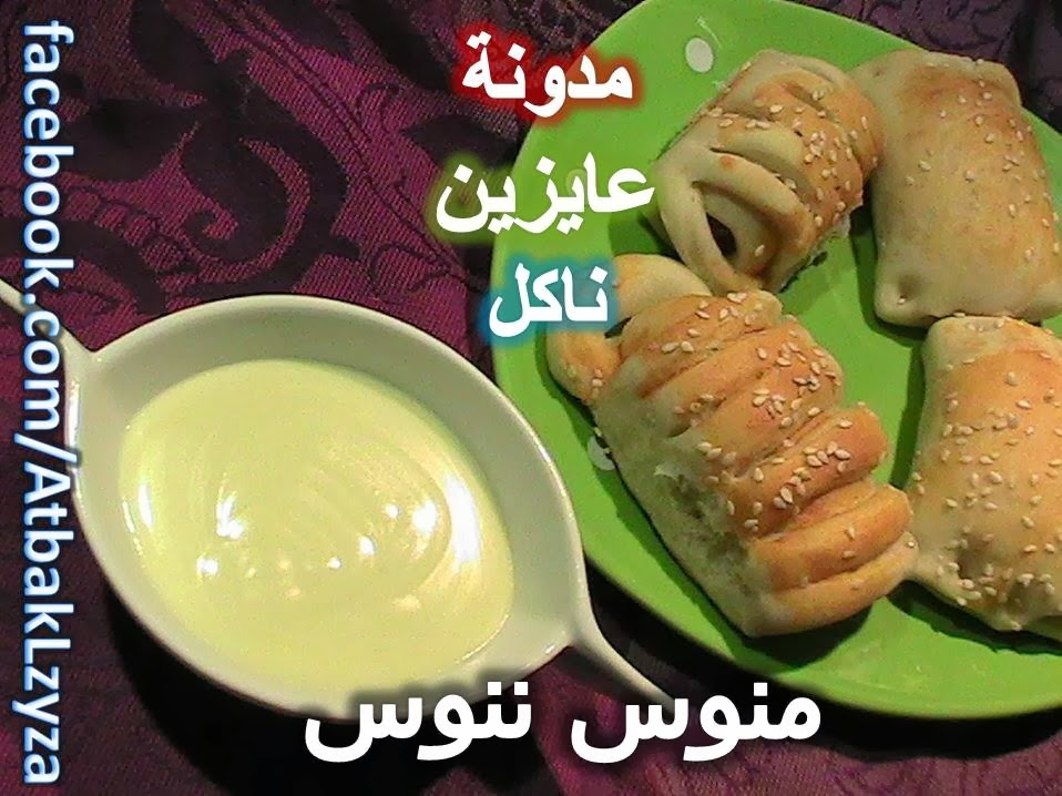 طريقة عمل فندو صوص (صوص الجبنة) بالخطوات المصورة من منوس