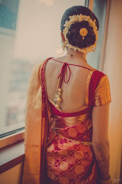hot backless saree
