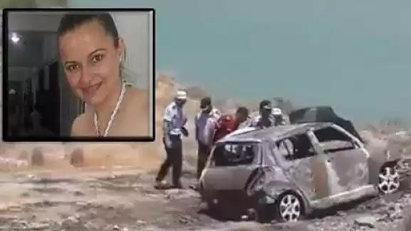 Τραγωδία! Έγκυος έχασε τη ζωή της σε τροχαίο αλλά σώθηκε το έμβρυό της!