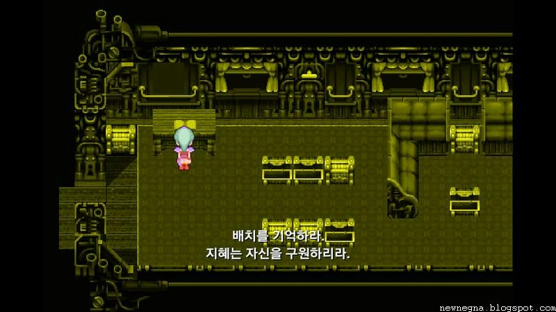 안드로이드 파이날 판타지 공략#60 카이엔의 꿈