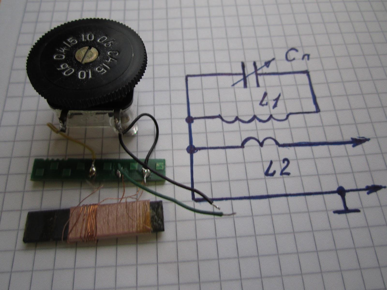 Как сделать катушку на детекторный приемник