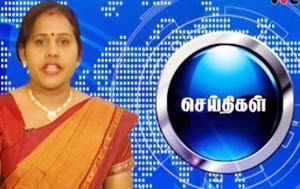 TTN News 24-04-2015 | Tamil Television Network