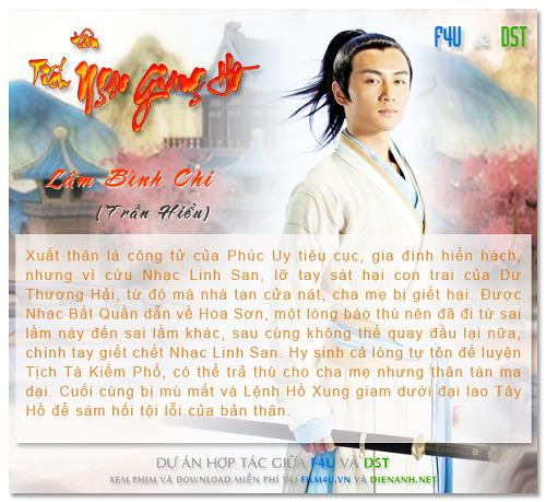 Phim Tân Tiếu Ngạo Giang Hồ 2013 trọn bộ