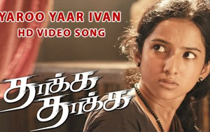 Yaaro Yaar Ivan | UNCUT Version | Thaakka Thaakka | Vikranth | Latest Tamil Movie Song