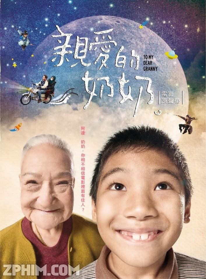 Bà Ơi! - To My Dear Granny (2013) Poster