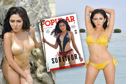 "Ayu Aulia, Cover POPULAR No. 331 Agustus 2015 ""Swimsuit Survivor"" 