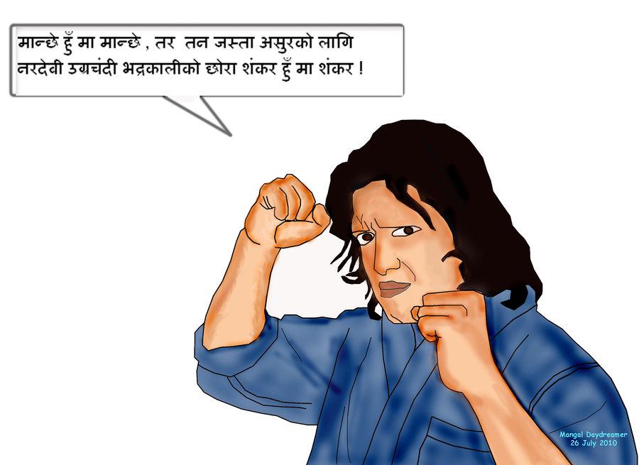 Nepali Funny Jokes