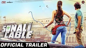 Sonali Cable Hindi Movie Official HD Trailer