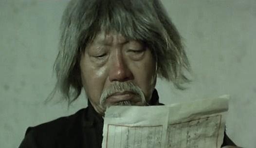 Юань Сию Тьен (YUEN SIU TIEN)