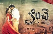 Kanche 2015 Telugu Movie watch Online