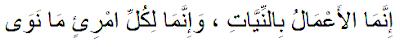 Tata Cara Mandi Wajib & Bacaan Doa Niat Mandi Wajib