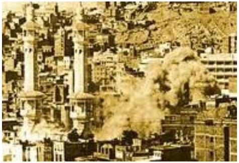 Masjidil Haram - Tragedi Berdarah 20 Nov 1979