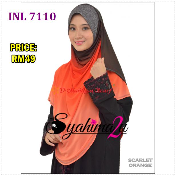 INL7110