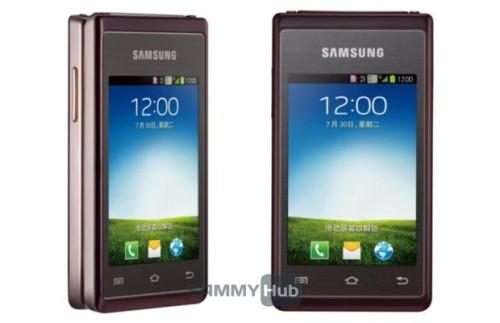 Samsung Galaxy Folder sarà uno smartphone con sistema operativo android e con designa conchiglia tipico dei telefonini di fine anni 90 e inizio anni 2000