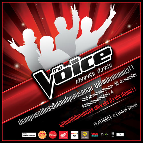 The Voice Thailand                             7