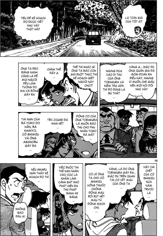 Detective Conan - Thám Tử Lừng Danh Conan chap 840 page 15 - IZTruyenTranh.com