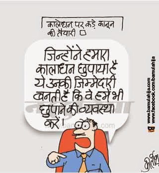 black money cartoon, corruption cartoon, corruption in india, cartoons on politics, indian political cartoon