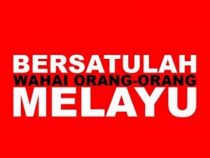 BERSATULAH MELAYU/ISLAM