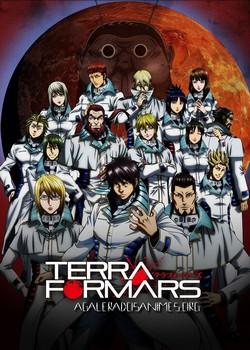 Terra Formars Episódios online legendado