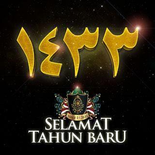 http://2.bp.blogspot.com/-PmbGxvLpecc/TtF0kDBFnJI/AAAAAAAAAyY/MzzM8Q1CNkY/s1600/tahun_baru_Hijriyah_1433.jpg