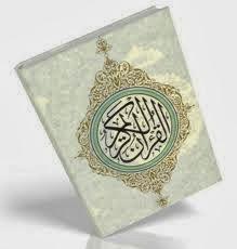 Al-Baqarah dan Terjemah Ayat 201-286