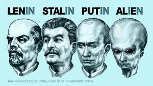 будущее без коммунизма