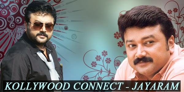 Listen to Kollywood Of Jayaram Songs on Raaga.com