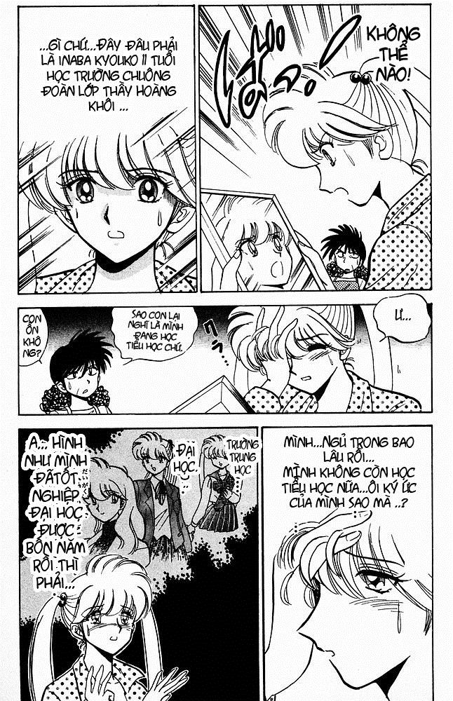 Jigoku Sensei Nube trang 6