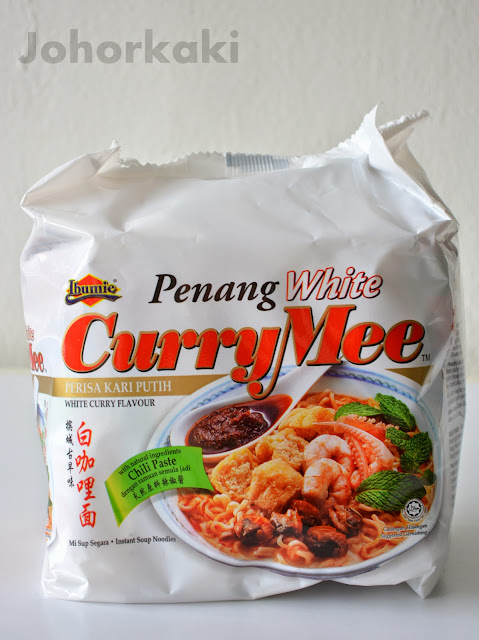 Ibumie-Penang-White-Curry-Mee-Instant-Noodles