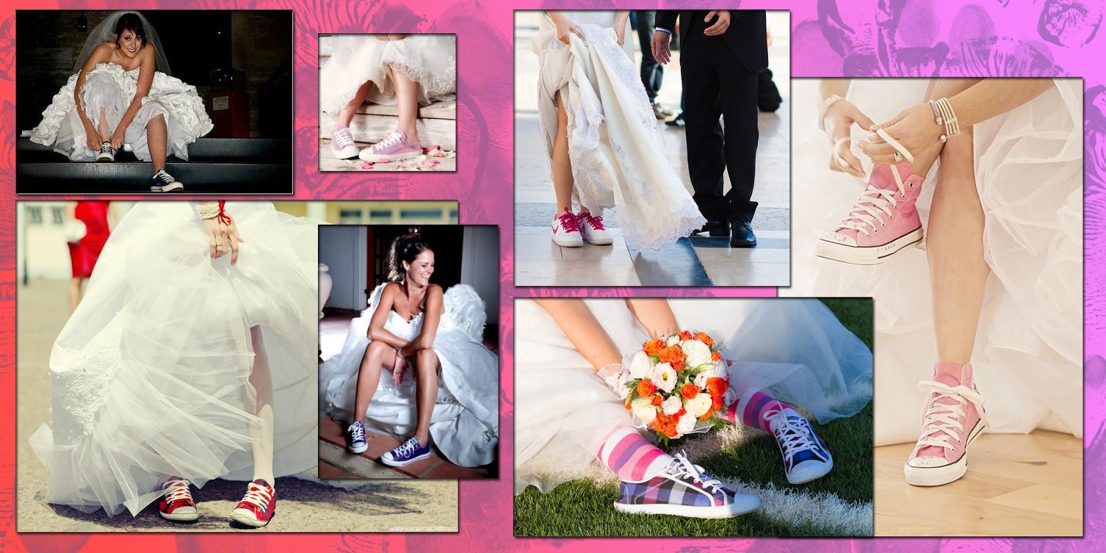 Что под юбкой на свадьбе 10 фотография