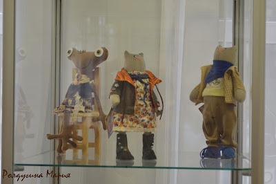 узловский музей