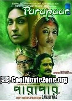 Parapaar (2014) Bengali Movie