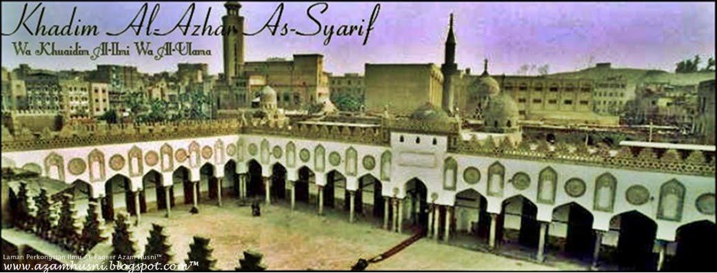 Khadim Al-Azhar As-Syarif