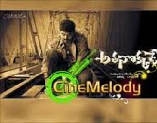Athanokkade Telugu Mp3 Songs Free  Download -2005