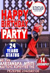 24 χρονια STATUS